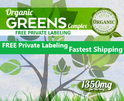PRIVATE LABEL ORGANIC GREENS COMPLEX SUPPLEMENT