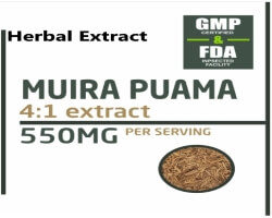 Muira Puama HOT New Private Label Supplement Products